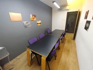 Meeting Room 2B